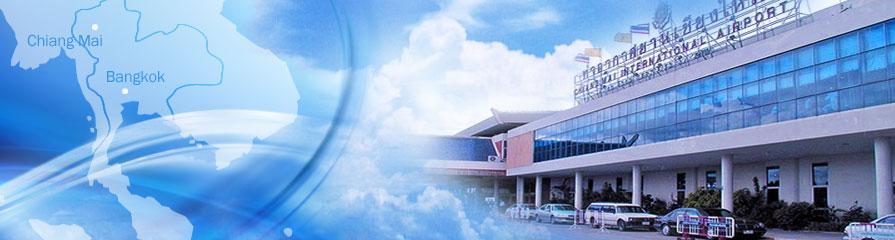 สนามบินเชียงใหม่ ท่าอากาศยานเชียงใหม่